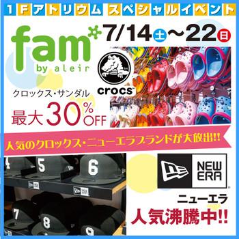 Line_fam