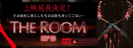 Bana_room
